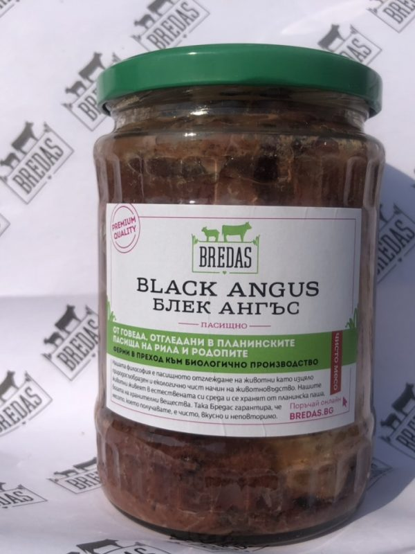 black angus буркан