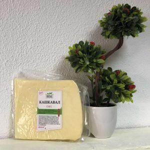 Кашкавал от Родопите - смес 250 грама